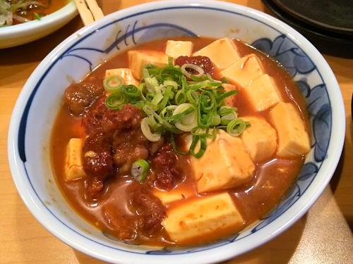 06土手豆腐