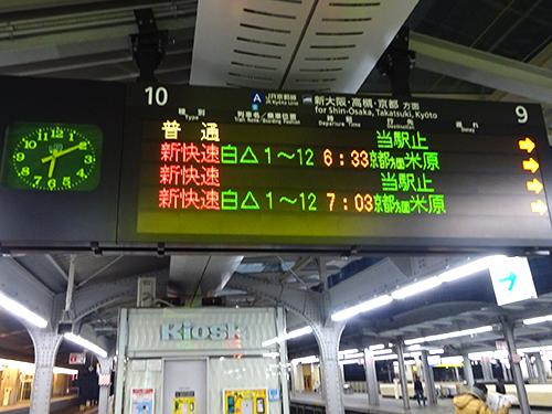 02大阪駅