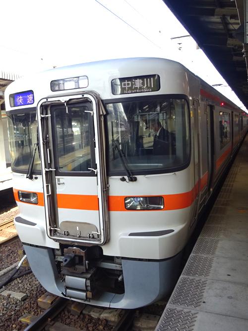 04名古屋