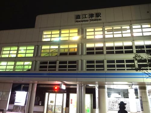 64直江津