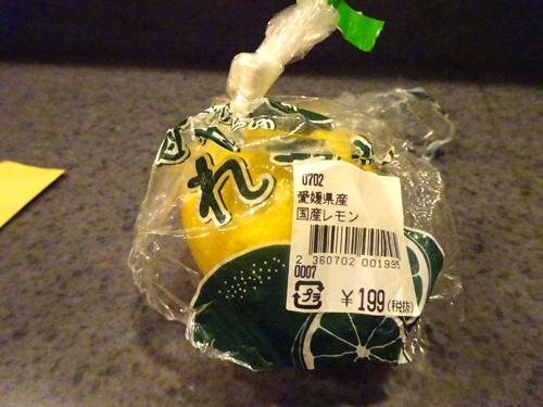 72国産レモン