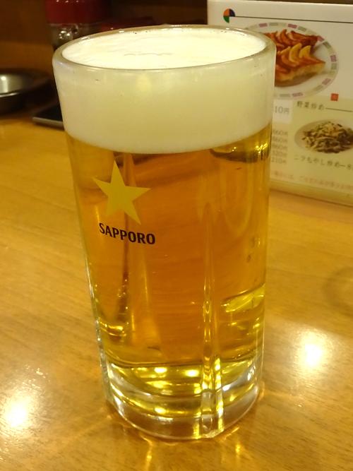 56生ビール570