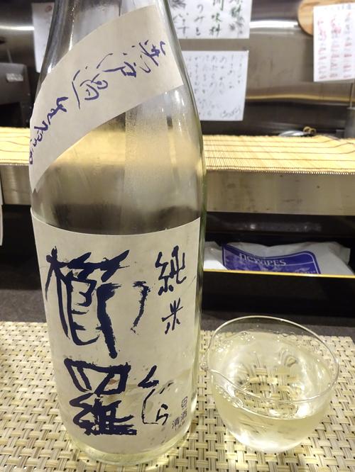 06櫛羅純米無濾過生原酒