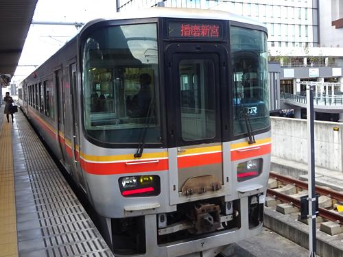 18姫新線