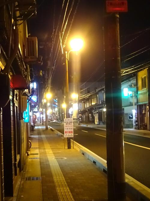 94東本町