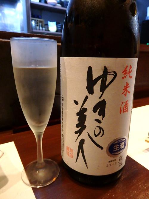 37ゆきの美人純米酒