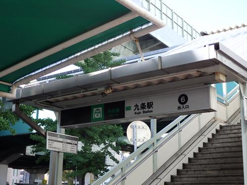 61九条駅