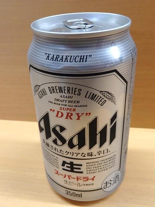 11缶ビール