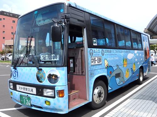 37Cバス
