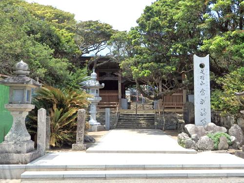 50金剛福寺