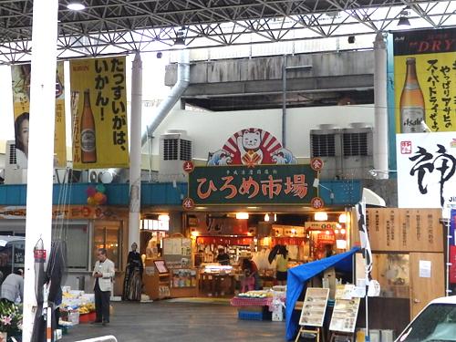 02ひろめ市場