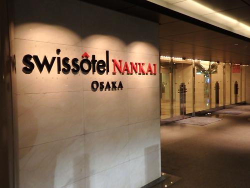 42スイスホテル