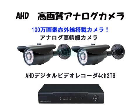 ahd-2dai-20150408-1.jpg