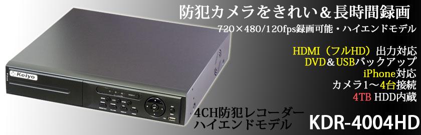 kdr-4004hd-.jpg