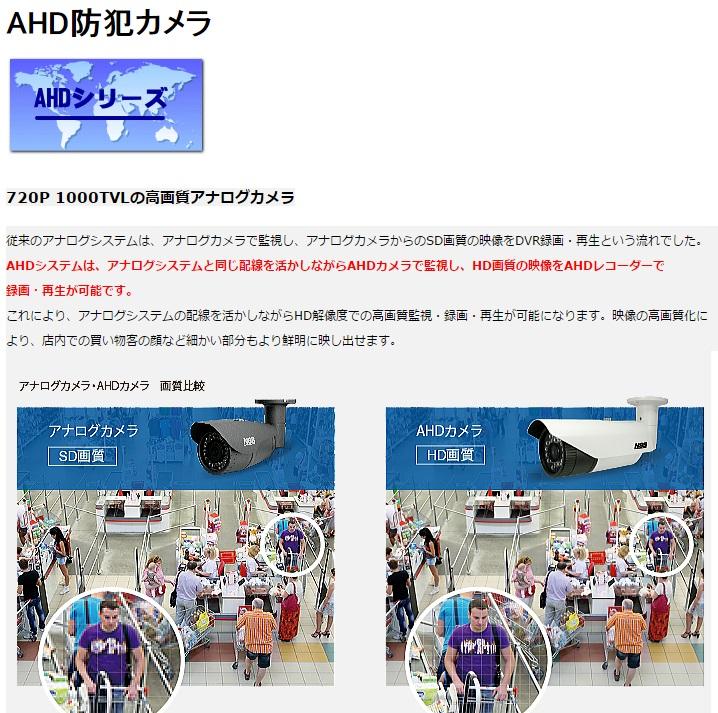 net-ahd-page.jpg