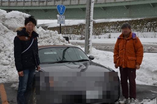 愛車遍歴+2015-11