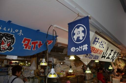 愛車遍歴+2015-05