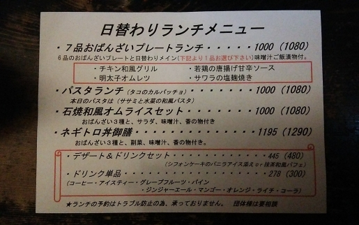 旬彩-09