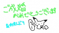 2014112201.jpg