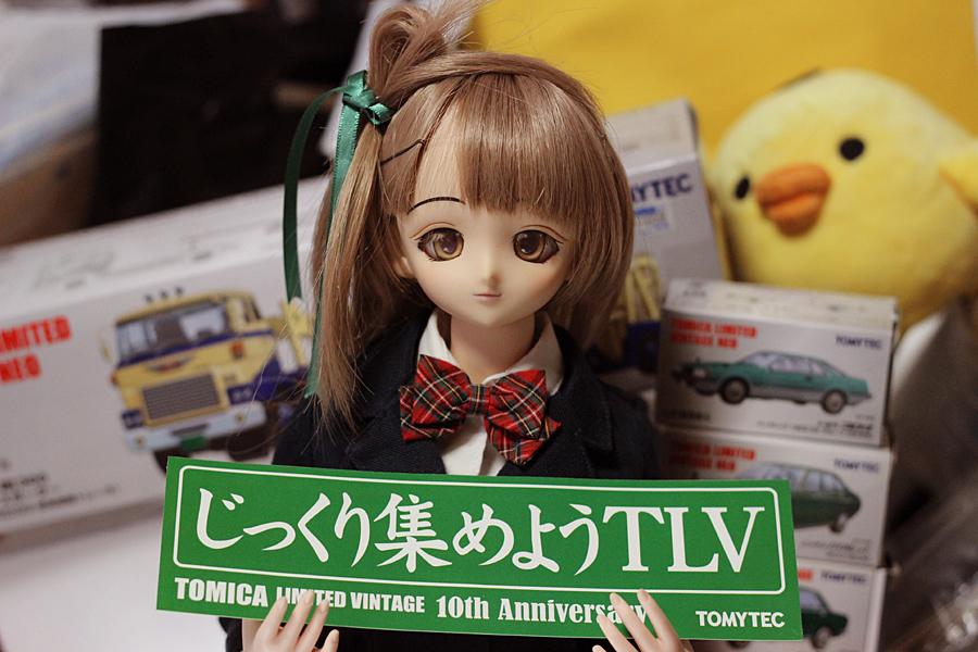 141102-cyeryl-jikkuri-5976.jpg