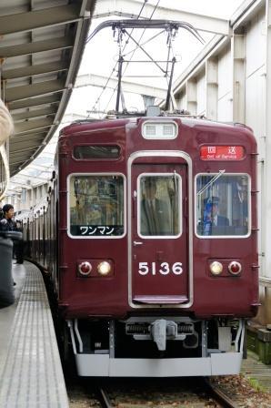 能勢電5100系デビュー 0