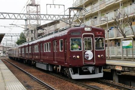 能勢電5100系デビュー 4