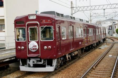 能勢電5100系デビュー 5