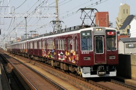 阪急8332F特