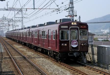 阪急2300系さよなら運転 01
