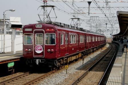 阪急2300系さよなら運転 02