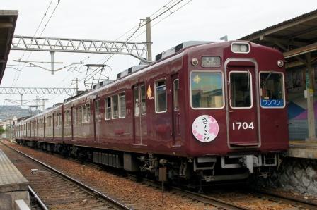 能勢電-2