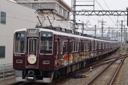 20150419阪急 010