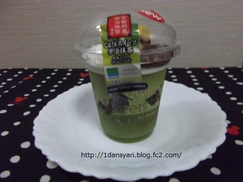 Cafeスイーツの宇治抹茶