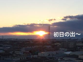 IMG_1637_Fotor.jpg