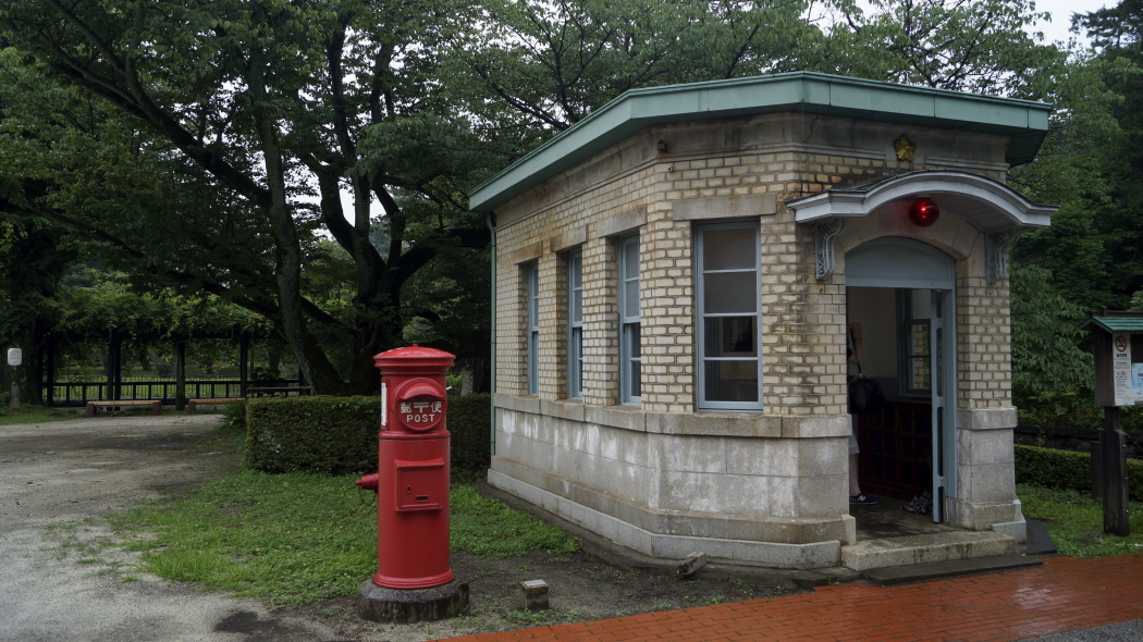 AAA万世橋交番ー1-東エリア裏 江戸東京たてもの園