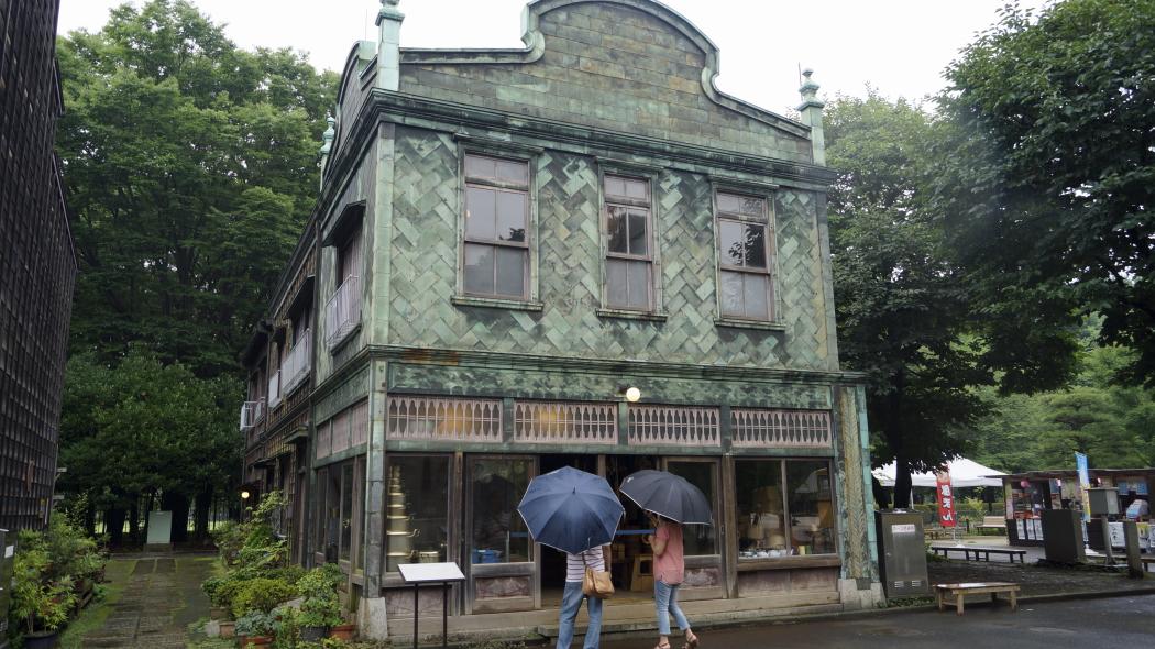 AAA丸二商店 荒物 ー1-東ゾーン江戸東京たてもの園