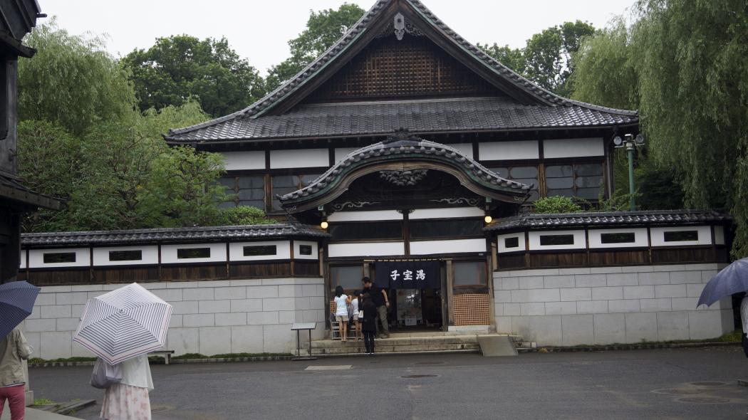 AAA子宝湯ー2-江戸東京たてもの園