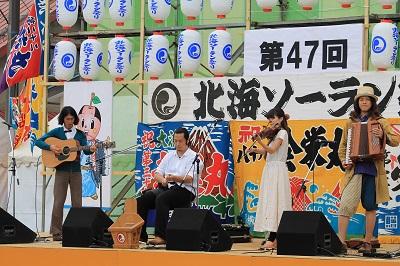 ソーラン祭り お祭り広場 2015年7月4日 197