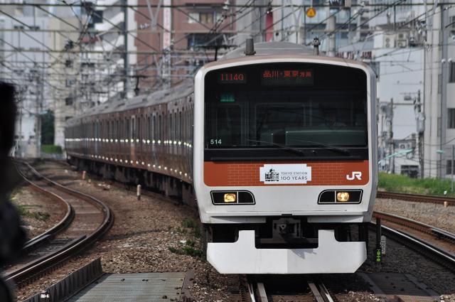 141011yamate (1)