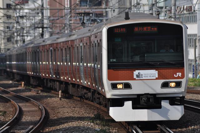 141011yamate (14)