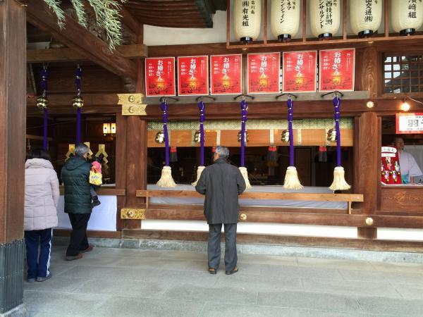 椿神社自分9