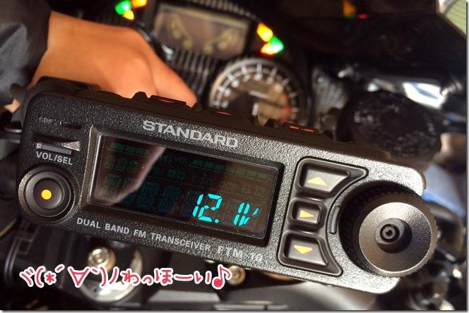 写真 2015-01-18 11 05 01