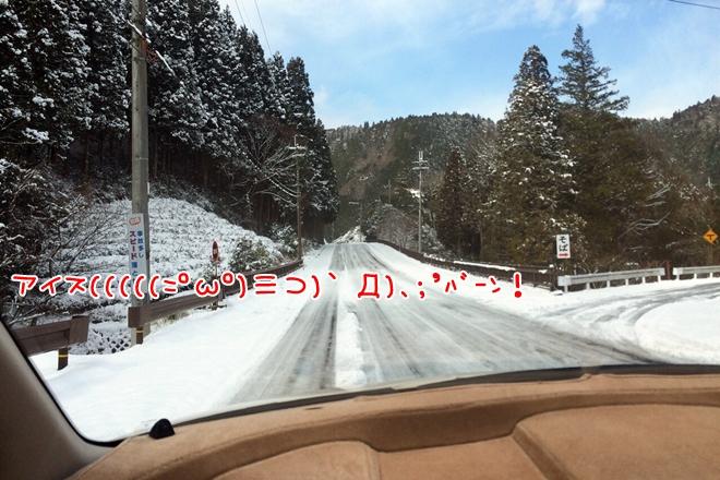 写真 2015-01-02 11 15 11