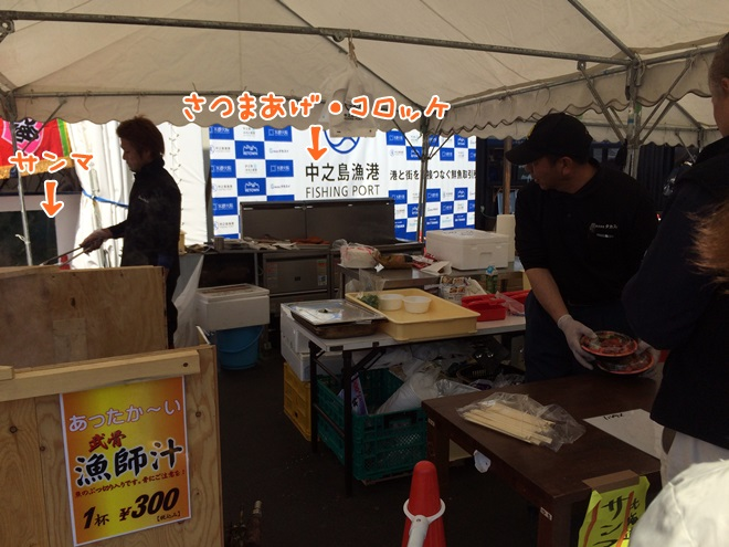 写真 2015-03-26 12 50 01