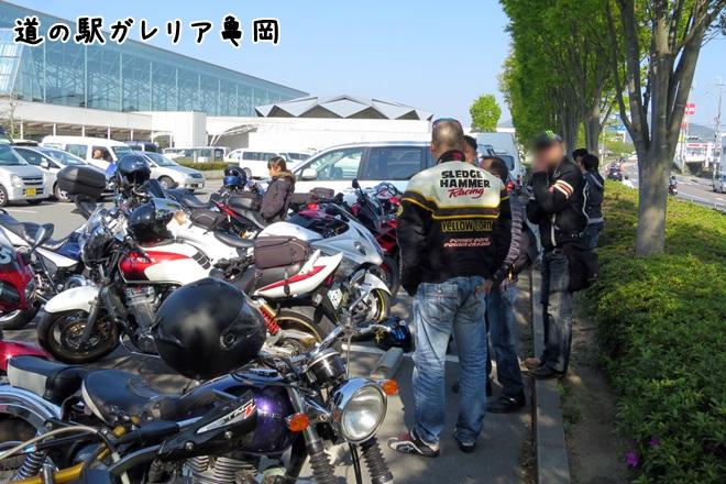 写真 2015-04-26 8 36 34