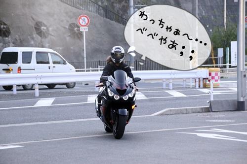 7O0A6157.jpg