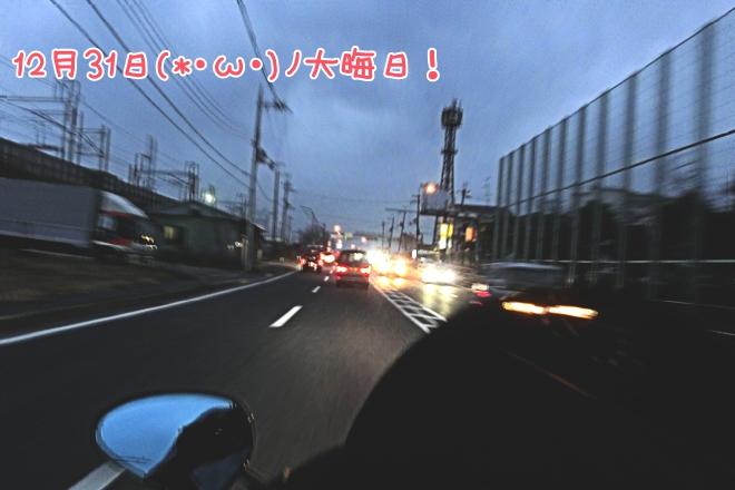 CIMG5486.jpg