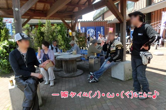 CIMG5846.jpg