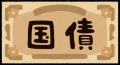 money_kokusai[1]