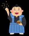 setsubun_osumousan[1]